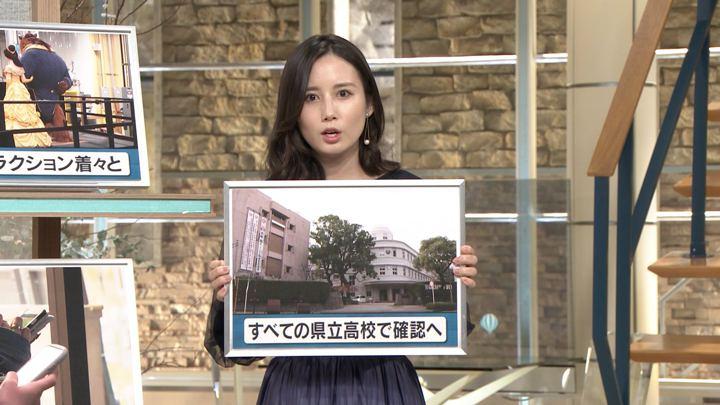 2018年12月06日森川夕貴の画像12枚目