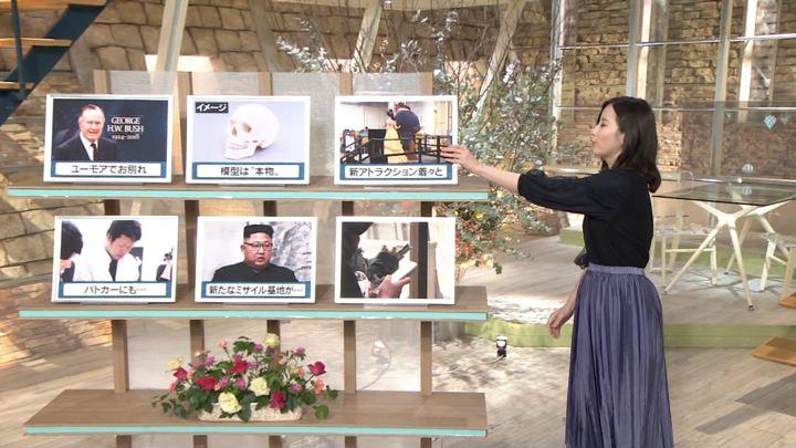 2018年12月06日森川夕貴の画像14枚目