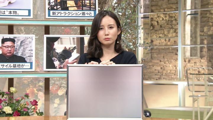 2018年12月06日森川夕貴の画像16枚目
