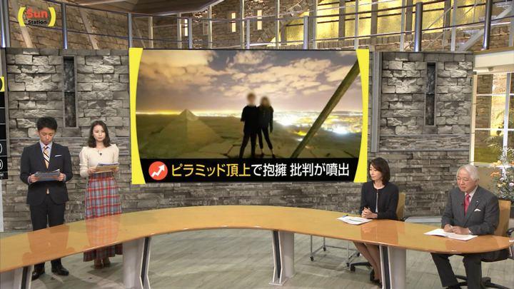 2018年12月09日森川夕貴の画像08枚目