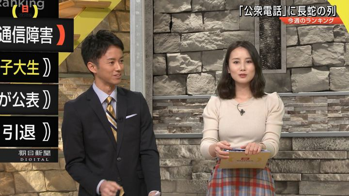 2018年12月09日森川夕貴の画像10枚目