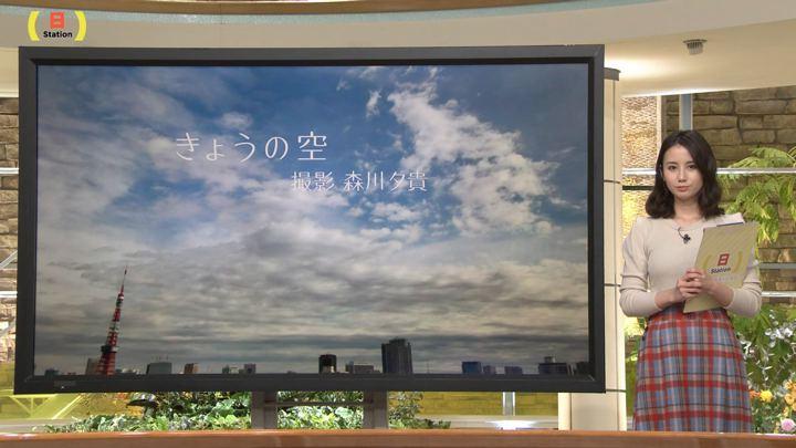 2018年12月09日森川夕貴の画像13枚目