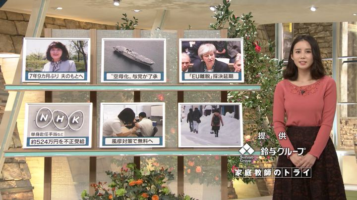 2018年12月11日森川夕貴の画像05枚目