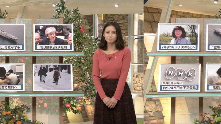 2018年12月11日森川夕貴の画像07枚目