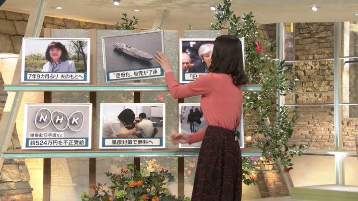2018年12月11日森川夕貴の画像09枚目
