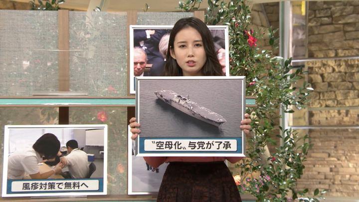 2018年12月11日森川夕貴の画像10枚目