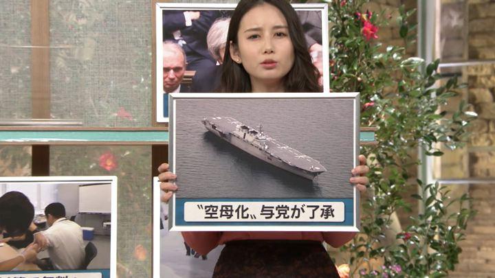 2018年12月11日森川夕貴の画像11枚目