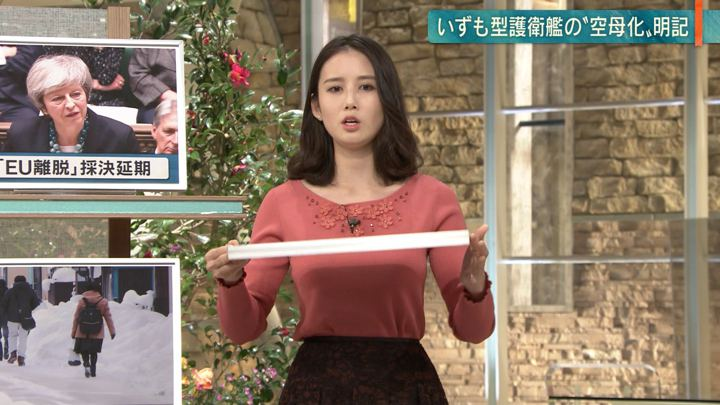 2018年12月11日森川夕貴の画像12枚目
