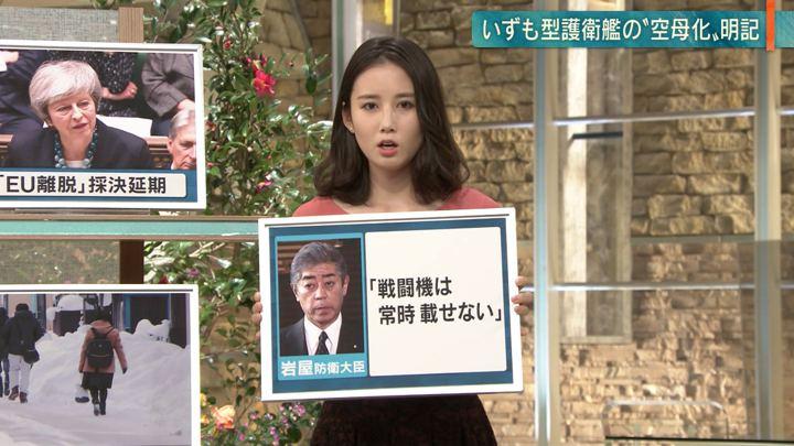 2018年12月11日森川夕貴の画像13枚目