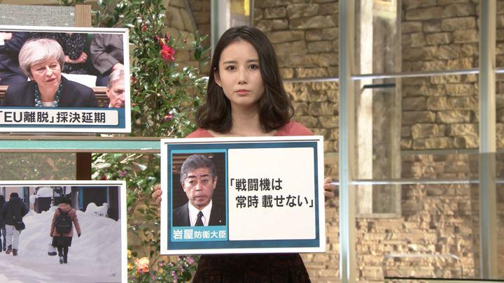 2018年12月11日森川夕貴の画像14枚目