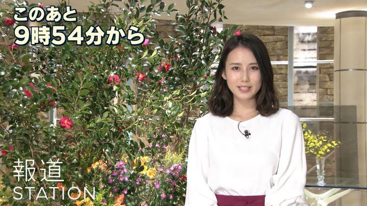 2018年12月12日森川夕貴の画像01枚目