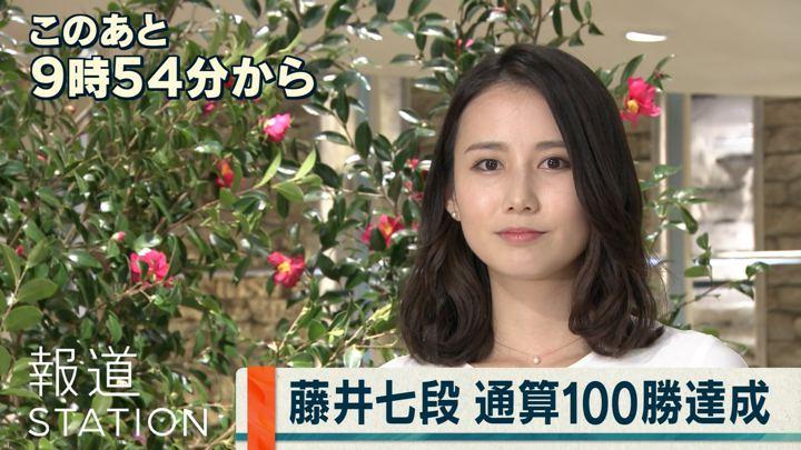 2018年12月12日森川夕貴の画像03枚目