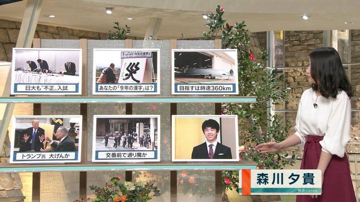 2018年12月12日森川夕貴の画像08枚目