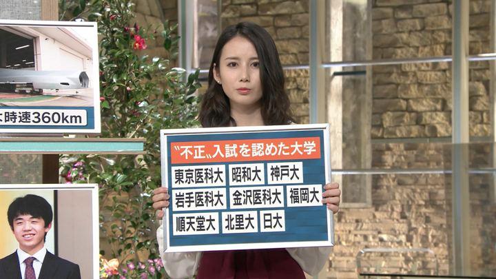 2018年12月12日森川夕貴の画像12枚目