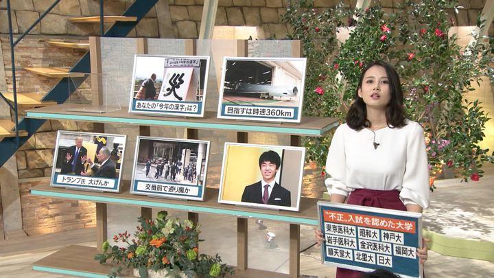 2018年12月12日森川夕貴の画像13枚目