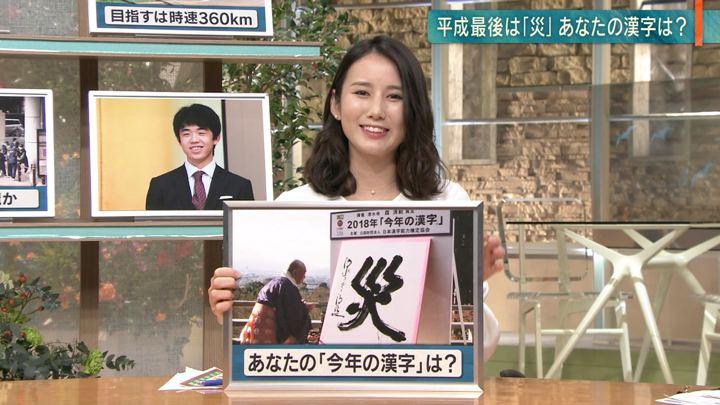 2018年12月12日森川夕貴の画像15枚目