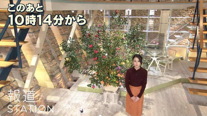 2018年12月13日森川夕貴の画像01枚目