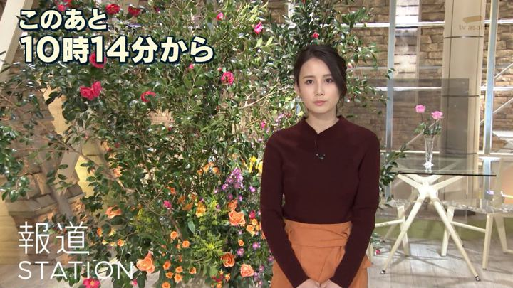 2018年12月13日森川夕貴の画像02枚目