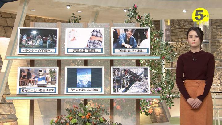 2018年12月13日森川夕貴の画像06枚目