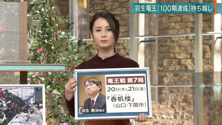2018年12月13日森川夕貴の画像10枚目