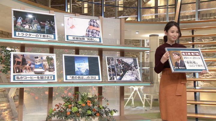 2018年12月13日森川夕貴の画像11枚目