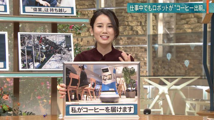 2018年12月13日森川夕貴の画像25枚目