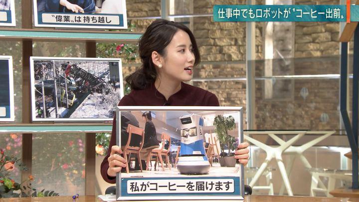 2018年12月13日森川夕貴の画像26枚目
