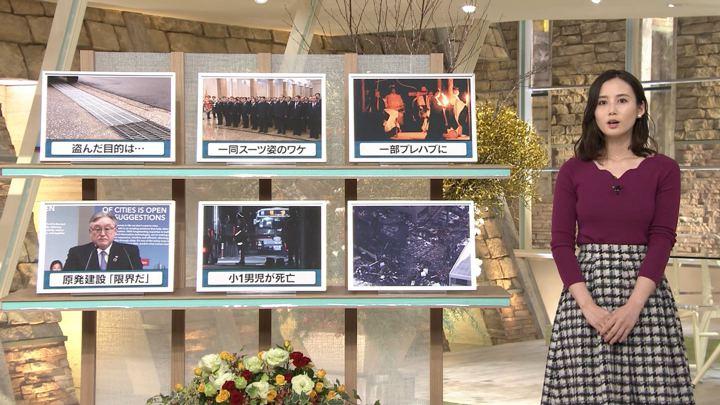 2018年12月17日森川夕貴の画像04枚目