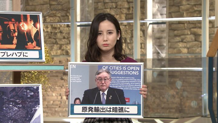 2018年12月17日森川夕貴の画像09枚目