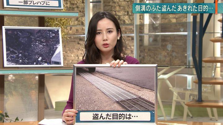 森川夕貴 報道ステーション (2018年12月17日放送 14枚)