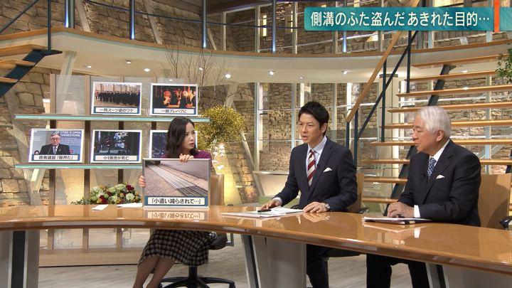 2018年12月17日森川夕貴の画像12枚目