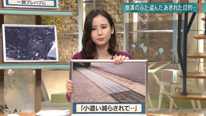 2018年12月17日森川夕貴の画像13枚目