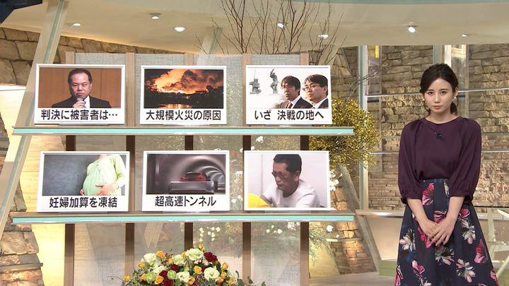 2018年12月19日森川夕貴の画像08枚目