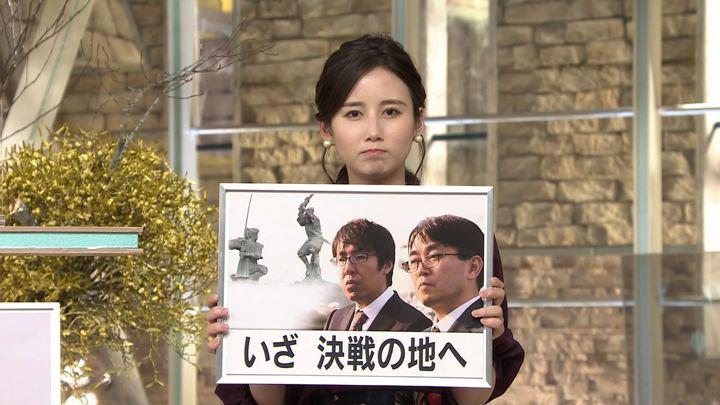 2018年12月19日森川夕貴の画像11枚目