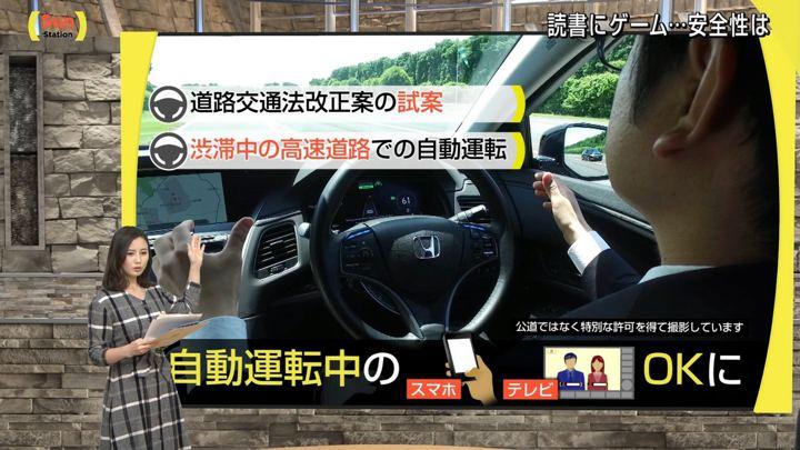 2018年12月23日森川夕貴の画像08枚目