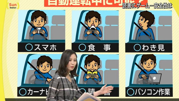 2018年12月23日森川夕貴の画像10枚目
