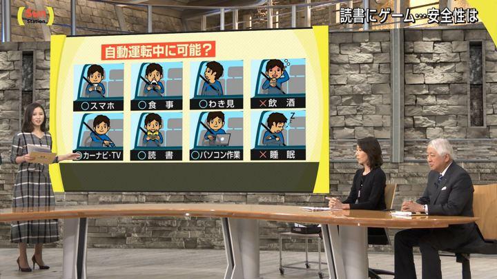 2018年12月23日森川夕貴の画像11枚目