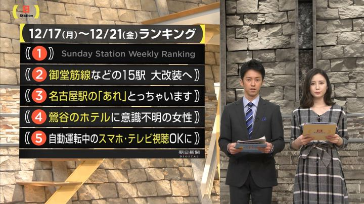 2018年12月23日森川夕貴の画像12枚目