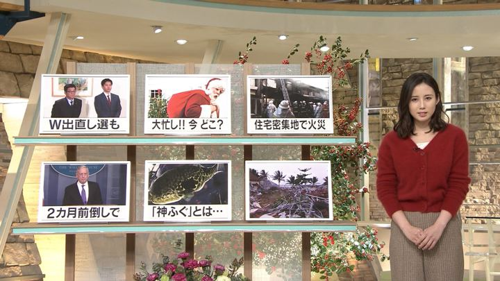 2018年12月24日森川夕貴の画像04枚目