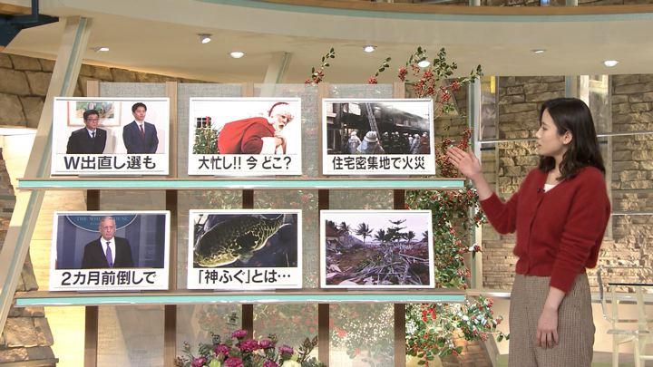 2018年12月24日森川夕貴の画像05枚目