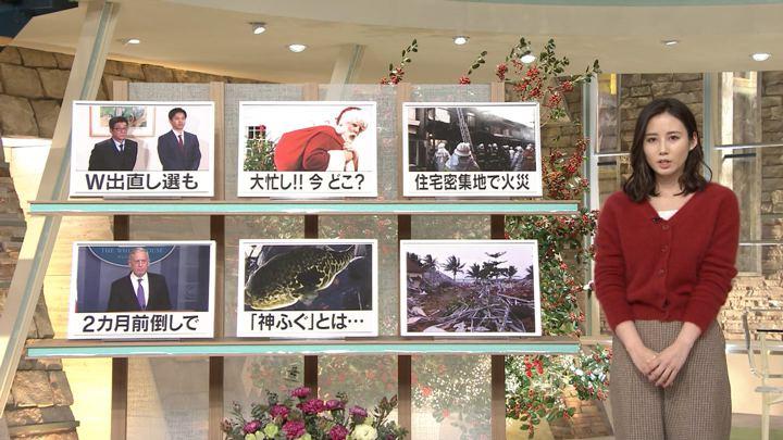 2018年12月24日森川夕貴の画像07枚目