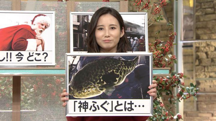 2018年12月24日森川夕貴の画像08枚目