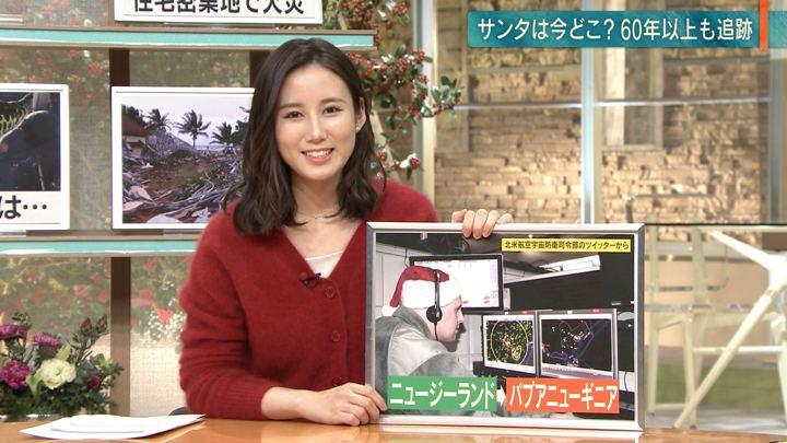 2018年12月24日森川夕貴の画像11枚目