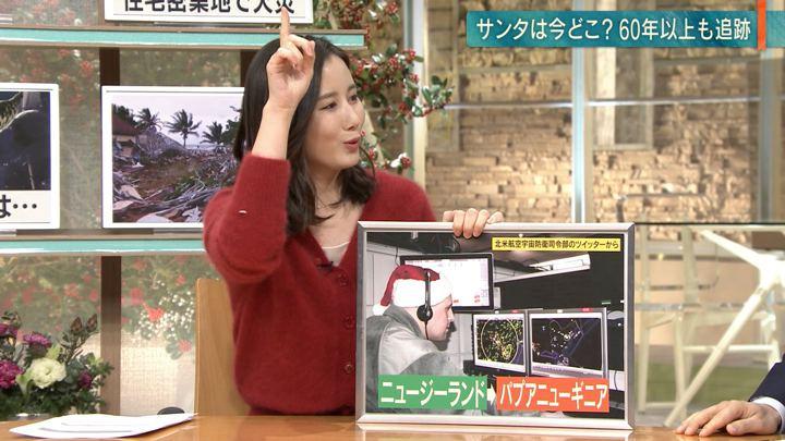 2018年12月24日森川夕貴の画像13枚目