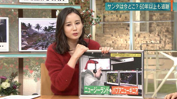2018年12月24日森川夕貴の画像15枚目