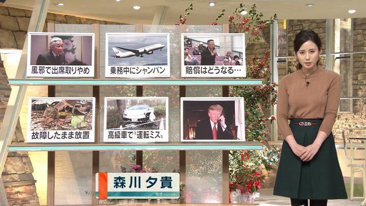 2018年12月25日森川夕貴の画像06枚目