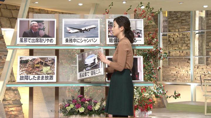 2018年12月25日森川夕貴の画像09枚目
