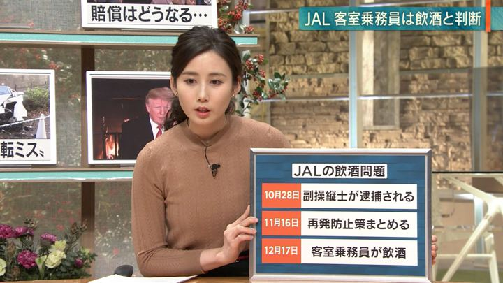 2018年12月25日森川夕貴の画像13枚目