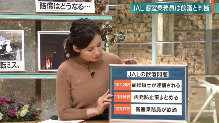 2018年12月25日森川夕貴の画像14枚目