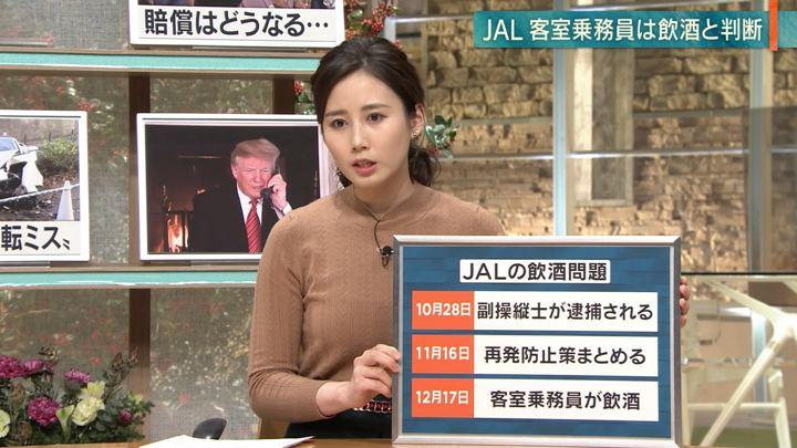 2018年12月25日森川夕貴の画像16枚目
